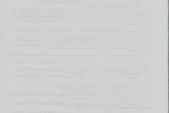 образцы форм и документов стр 13