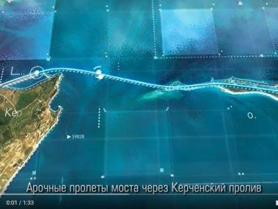 3D-визуализация сборки арок Крымского моста и морской операции по доставке арок к фарватерным опорам