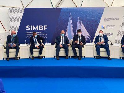 VIII Международный морской бизнес-форум SIMBF-2020