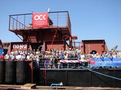 Севморзавод поздравил строителей Крымского моста с трудовой победой