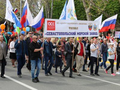 Первомайская демонстрация!