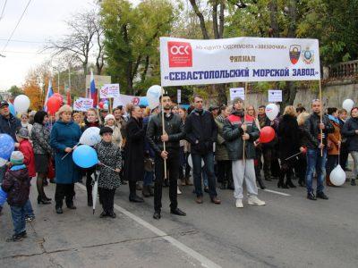 Работники Севморзавода приняли участие в праздновании Дня народного единства (ФОТО)