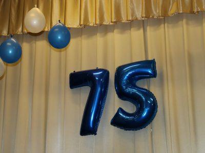 Севастопольскому судостроительному колледжу исполнилось      75 лет!