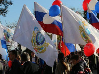 Коллектив Севморзавода принял участие в торжественном шествии в День народного единства (ФОТО)