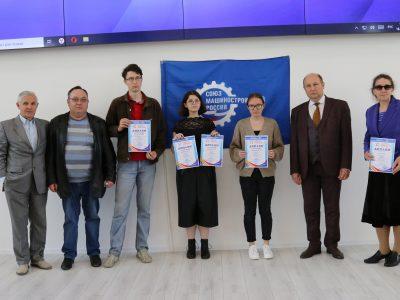 В Севастопольском Государственном Университете состоялась традиционная церемония награждения победителей и призеров Многопрофильной инженерной олимпиады «Звезда»